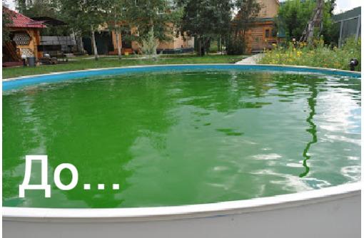 Перекись 30% для очистки воды Бассейна канистра 10л., фото — «Реклама Новороссийска»