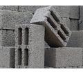 Керамзитовый блок - Стройматериалы в Славянске-на-Кубани