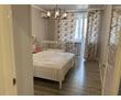 Квартира с современной планировкой и дизайнерским ремонтом в новом доме в Анапе, фото — «Реклама Анапы»