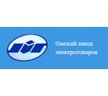 ЗАО  Омский завод электротоваров - Игрушки в Кубани
