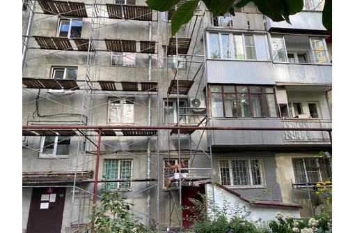 Продаётся  кв в Школьном мкр, фото — «Реклама Краснодара»