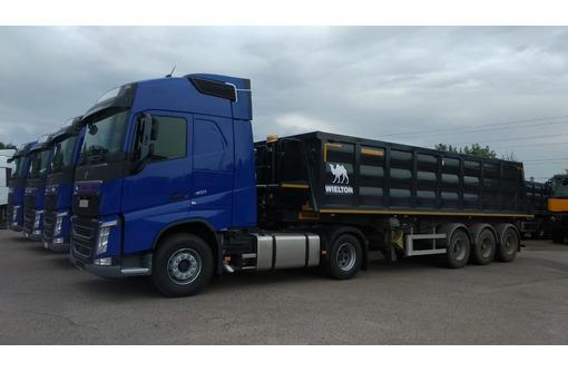 Гидрофикация тягача Volvo, фото — «Реклама Белореченска»