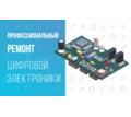 Куплю неисправную компьютерную технику - Стиральные машины в Славянске-на-Кубани