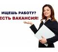 Грузчик на склад табачной продукции. - Рабочие специальности, производство в Новороссийске
