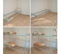 Металлические  кровати эконом. - Мебель для спальни в Кропоткине