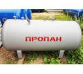Газгольдеры - Газ, отопление в Кубани