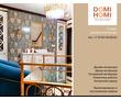 Дизайн интерьера в Сочи. Ремонт квартиры, фото — «Реклама Сочи»