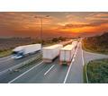 Организация перевозок и управление на транспорте - Курсы учебные в Краснодаре