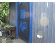 Сдам земельный участок 80 кв.м. + вагончик металлический 20 кв. м. в Славянском микрорайоне, фото — «Реклама Краснодара»