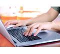Наборщик текстов (3-4 часа в день, хорошая оплата) - Частичная занятость в Адлере