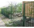 Заборы из профнастила, сетки рабица, решетчатые., фото — «Реклама Краснодара»