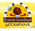 Управляющий в Детский развлекательно-образовательный центр - Руководители, администрация в Лабинске