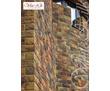Декоративный камень Йоркшир 405-40, фото — «Реклама Армавира»