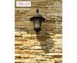 Декоративный камень Кросс Фелл 100-10, фото — «Реклама Армавира»