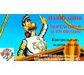 Мореходная астрономия и навигация - Обучение для моряков в Новороссийске
