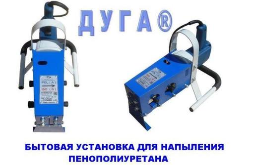 Бытовая установка ппу Дуга П0, фото — «Реклама Краснодара»