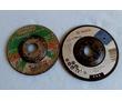 два диска шлифовальных зачистных для металла бу нормальные, рабочие, фото — «Реклама Краснодара»
