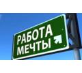 Помощница в интернет-магазин - Без опыта работы в Усть-Лабинске