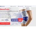 GenuTrain Умный ортез для восстановления коленного сустава - Товары для здоровья и красоты в Краснодаре
