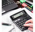 Услуги по бухгалтерскому сопровождению - Бухгалтерские услуги в Краснодаре