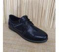 Кожанная обувь ОПТ и РОзница по оптовым ценам - Мужская обувь в Армавире