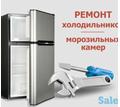 Ремонт холодильников на дому - Услуги в Кубани