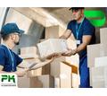 Грузчик на склад - Рабочие специальности, производство в Краснодаре