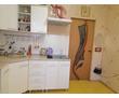 Продам .кв. 40 м2 Гидростроителей, фото — «Реклама Краснодара»