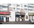 Greenway чай - teavitall express cardex 6, фото — «Реклама Краснодара»