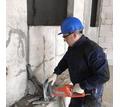 Алмазная резка бетона , кирпича - Ателье, обувные мастерские, мелкий ремонт в Краснодаре