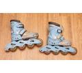 Роликовые коньки детские 28-32 - Одежда, обувь в Тихорецке