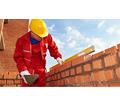 Срочно требуются рабочие строительных специальностей и строительные бригады - Строительство, архитектура в Краснодаре