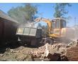 Слом дома.Пробивка проемов.Спил деревьев.Вывоз мусора, фото — «Реклама Краснодара»