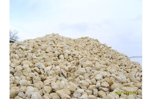 Щебень известняковый 5-20,10-20,20-40,40-70, фото — «Реклама Краснодара»