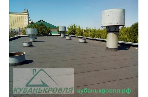 Ремонт  кровли в Краснодаре и Краснодарском крае, фото — «Реклама Краснодара»