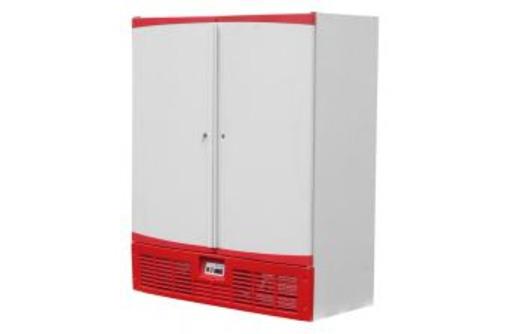 Холодильный шкаф Рапсодия, фото — «Реклама Краснодара»