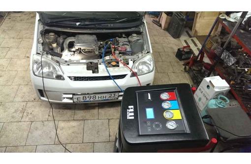 Автокондиционеры - заправка, обслуживание, ремонт., фото — «Реклама Краснодара»