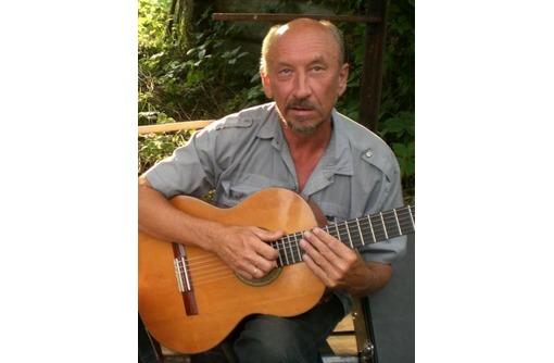 Уроки гитары и пения под гитару, фото — «Реклама Краснодара»