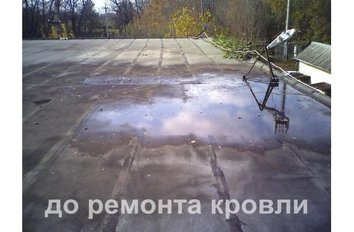 Кровельные работы в Ейске. Ремонт мягкой кровли в Ейске., фото — «Реклама Краснодара»