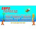 Thumb_big_141067478694283900