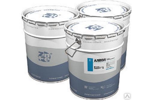 Композиция антикоррозионная АЛПОЛ(Алюмик) защита  стальных изделий и сооружений, фото — «Реклама Краснодара»