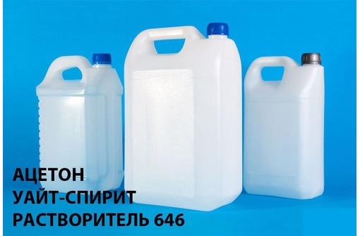 Растворители в ассортименте на складе в Краснодаре, фото — «Реклама Белореченска»