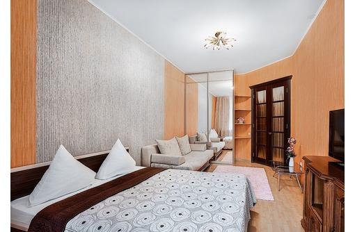 Сдаю квартиру в центре Сочи, фото — «Реклама Сочи»