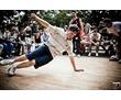 Уличные Танцы для детей. Обучение танцам, фото — «Реклама Новороссийска»