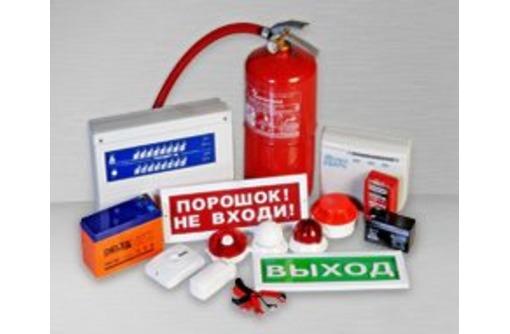 Пожарная сигнализация в Новороссийске, фото — «Реклама Новороссийска»
