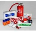 Пожарная сигнализация в Новороссийске - Охрана, безопасность в Кубани