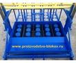 Станки бетономешалки для производства керамзитоблоков, шлакоблоков., фото — «Реклама Краснодара»