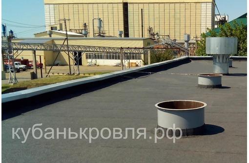 Ремонт плоской кровли гаража в Краснодаре наплавляемыми и мембранными материалами с гарантией., фото — «Реклама Краснодара»