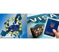 Thumb_big_shengenskaya-visa