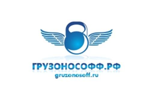 Грузоперевозки.Грузчики по Сочи и России., фото — «Реклама Сочи»